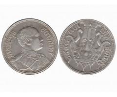 Таиланд (королевство Сиам) 1 бат 1918 года