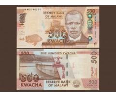 Малави 500 квачей 2013 года