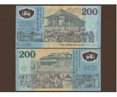 Шри-Ланка 200 рупий 1998 год.