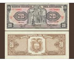 Эквадор 20 сукре 1988 год