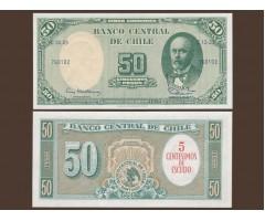 Чили 5 сентесимо 1960-1961 год