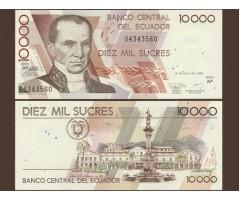 Эквадор 10000 сукре 1999 год