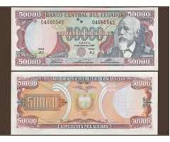 Эквадор 50000 сукре 1999 год
