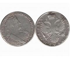 Полтина 1733 года