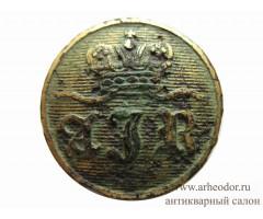 Пуговица  к мундирному фраку для чинов императорского двора (Александр-I)