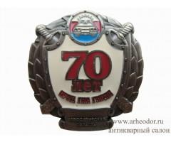 70 лет ОРУД ГАИ ГИБДД Новосибирская область