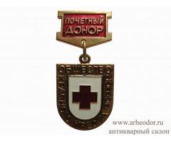 Почетный донор общество красного креста РСФСР