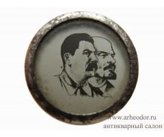 Памятный знак Ленин-Сталин