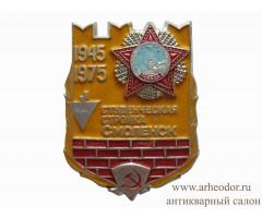Студенческая строика Смоленск