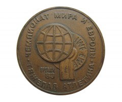 Настольная медаль чемпионат мира и европы ,тяжелая атлетика