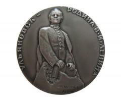 Настольная медаль Ульяновск -родина В.И.Ленина