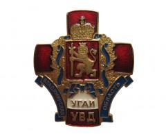 УГАИ УВД Владимирская область