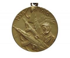 Лот медалей Куба,Чехословакия,Монголия на советского офицера