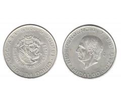 Мексика 5 песо 1955 года