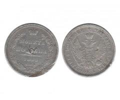 50 копеек 1855 года СПБ НI