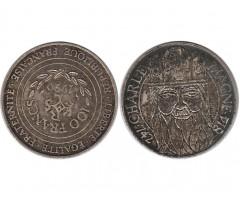 Франция 100 франков 1990 года