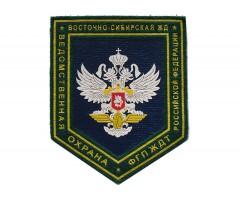 Восточно-Сибирская Ж.Д. ведомственная охрана