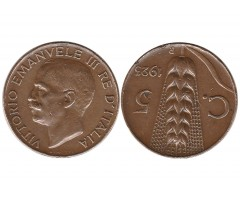 Италия 5 чентезимо 1923 года