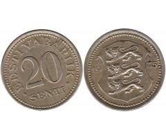 Эстония 20 сентов 1935 год
