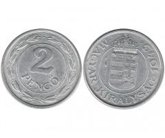 Венгрия 2 пенго 1943 года