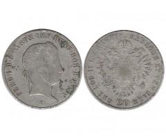 Австрия 20 крейцеров 1847 года