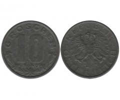 Австрия 10 грошей 1949 года