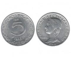 Венгрия 5 филлеров 1965 года