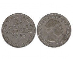 Германия (Пруссия) 2 1/2 гроша 1853 года А