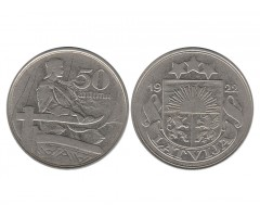 Латвия 50 сантим 1922 года
