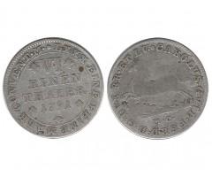 Брауншвейг-Вольфенбюттель 1/6 талера 1791 года