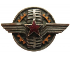 Знак на головной убор работников Минавтотранса Эстонской ССР
