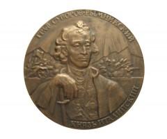Настольная медаль в память открытия музея Суворова