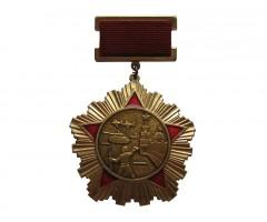 Ветеран 30-10 гвардейской армии