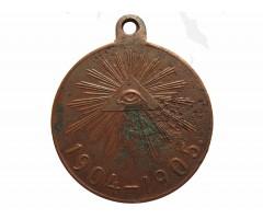 Медаль В память русско-японской войны 1904-1905гг