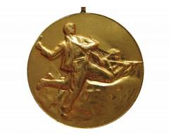 Болгария медаль за участие в антифашистской борьбе