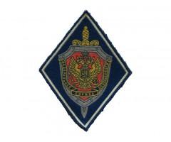 Нашивка федеральная служба безопасности