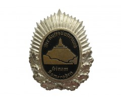 Знак ветеранской организации