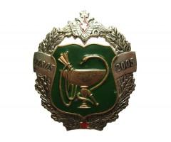 Медицинское управление МО РФ 1805-2005