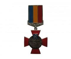 Всевеликое Войско Донское Казачий Крест
