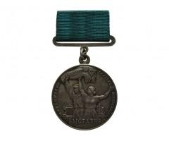 Большая серебряная медаль ВСХВ