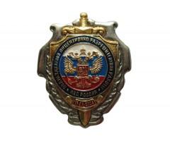 Подразделения лицензионно разрешительной работы МВД России