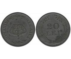 Румыния 20 лей 1942 года