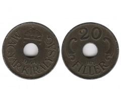 Венгрия 20 филлеров 1944 года