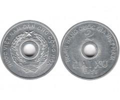 Вьетнам 2 ксу 1958 года