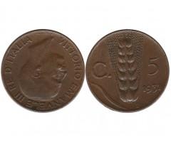 Италия 5 чентезимо 1931 года