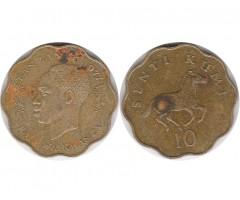 Танзания 10 сенти 1977 года