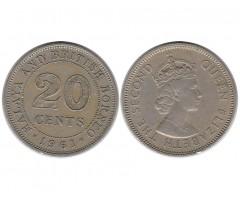 Малайя и Британское Борнео 20 центов 1961 года