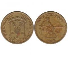 Филиппины 5 сентаво 1958 года