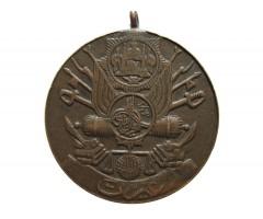 Афганистан военная медаль за храбрость