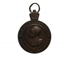Эфиопия медаль кампании 1936-41 гг